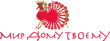 logo-mir-domu-2019[1].png